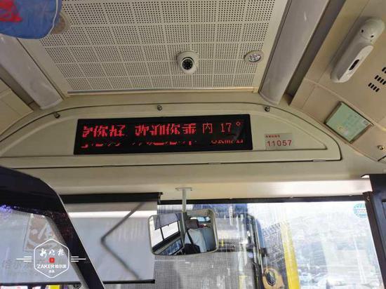 约3000台公交车提前热起来啦 发现凉车厢可打电话投诉