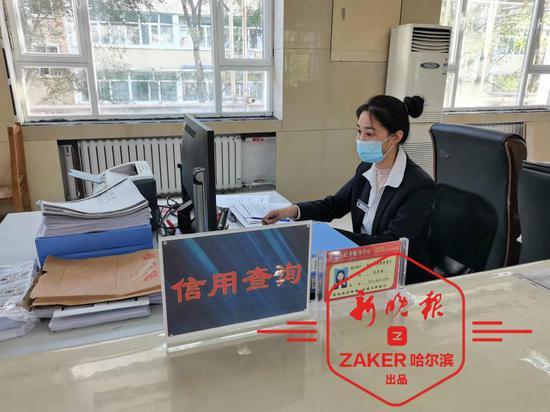 """推行""""六个一"""" 哈尔滨市依兰县为办事不求人开路搭桥"""