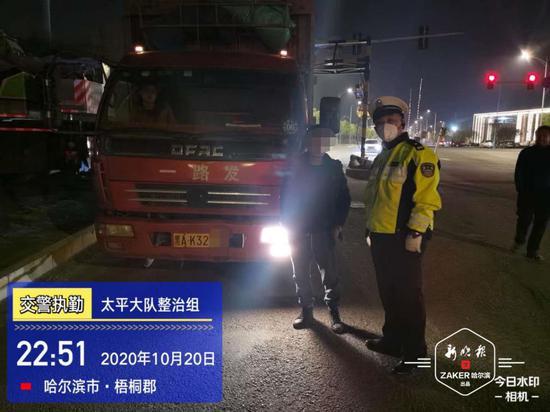 哈市整治货车违法 驾照降型没记性 4小时后超载又被抓