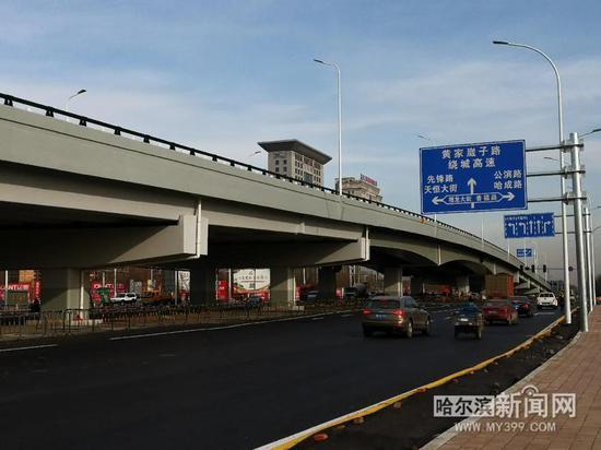 哈尔滨长江路香福路立交工程将通车 工程全长1020米
