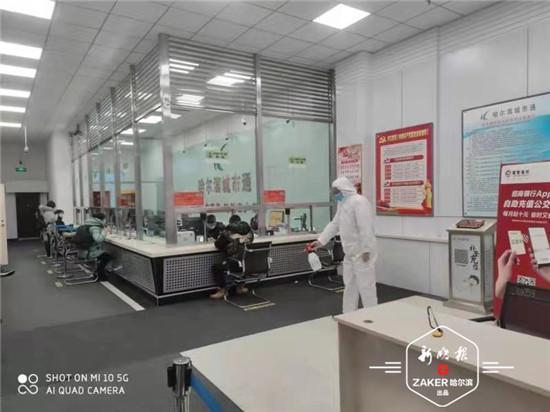 哈市城市通服务网点:除呼兰外其他客服中心正常营业