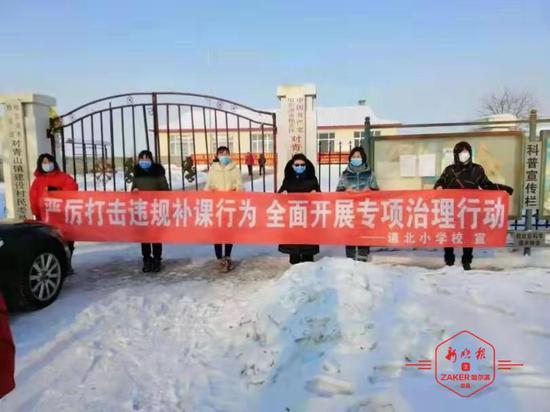 罚款5.1万元!哈尔滨新区教育局关停两家民办培训机构