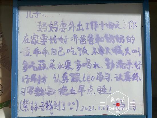 哈尔滨护士宝妈上前线 儿子发来一段视频让人泪目