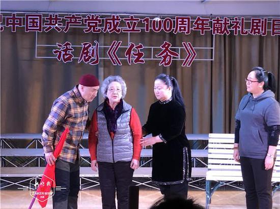 讲述革命战士李敏生平 百年献礼话剧《任务》首次排练场联排