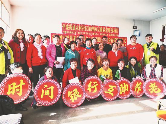 黑龙江省社工服务机构超230个 近七千人从业近15万人受益