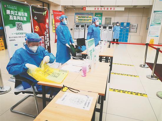 黑龙江省医院:定制版老年病诊室上线 挂号就诊缴费一码通行