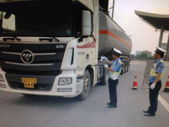 国庆节期间 辽吉黑内蒙古高速公路禁止危险品运输车通行