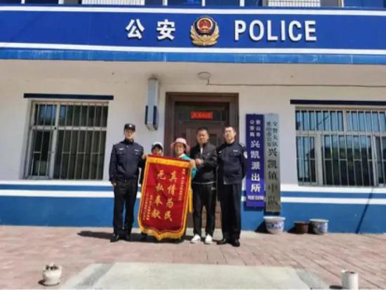 黑龙江67岁老人上山采药失联 200名民警搜寻四天