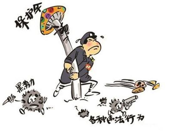 """推进""""平安龙江""""建设 极速排列3省移送""""保护伞""""线索522条"""