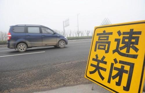 9月11日至明年11月30日 京抚公路部分封闭咋绕行看这里