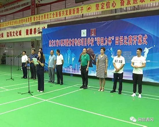 2019年黑龙江省U系列暨体育传统项目学校田径比赛在青冈举行