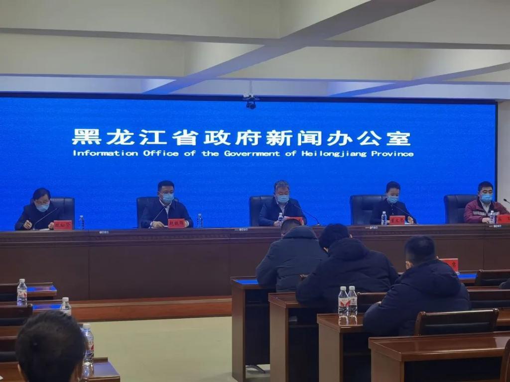 黑龙江省新增40+50!一地调整为高风险地区