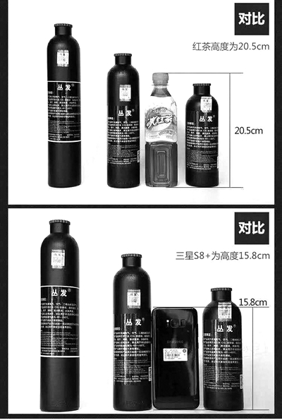 涉案夫妻所卖的气瓶(资料图)