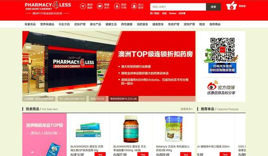 澳洲topm��y�k+��v�{�^z+��缌healthycare绵羊油�:/��io_中国消费升级,澳洲top级药房p4l入华\