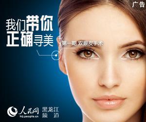 微信头疼治疗表情包分享展示图片