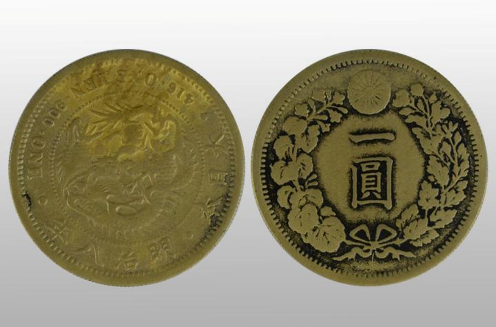 广州佲家:曾先生大日本明治八年一圆币意寻买家