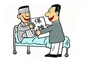 """注:《中英人寿乐享一生重大疾病保险》和《中英人寿附加保费豁免定期寿险(B 款)》组合计划,简称""""乐享一生""""。"""