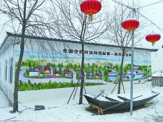 赫哲雪村。徐菲摄