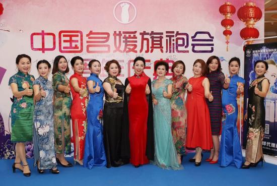 中国名媛旗袍会周年庆典