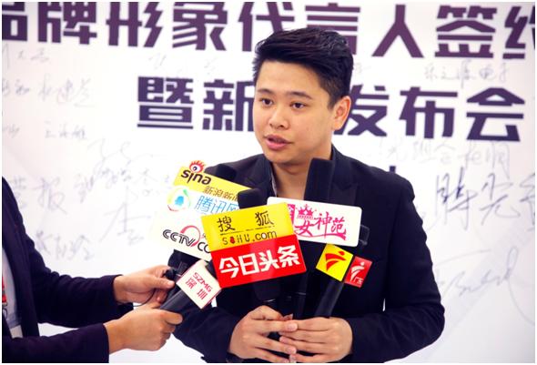 莫迪辉先生接受媒体采访