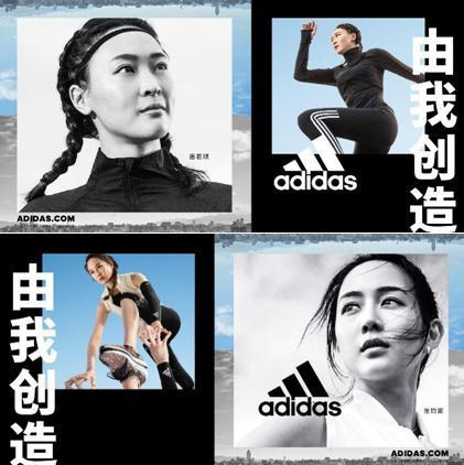 阿迪达斯女子品牌代言人惠若琪与张钧甯
