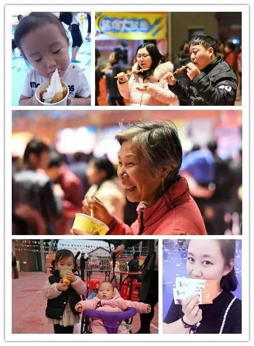 齐齐哈尔首届国际美食节全球巡展4月12日开幕