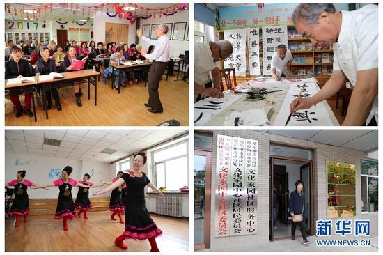 燎原街道办事处文化家园社区开展丰富多彩的群众文化活动。新华网才萌 摄
