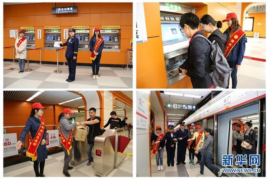 黑龙江省首支地铁志愿服务队伍,在上下班高峰时间段引导市民购票、排队候车,上下车等。新华网才萌 摄