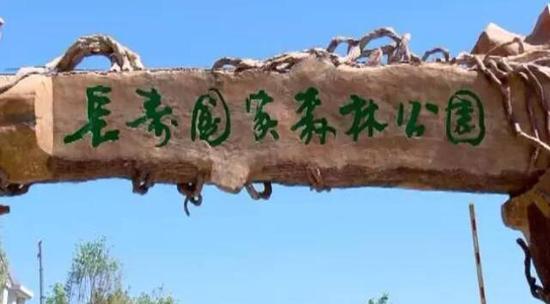 黑龙江省盘活增效闲置资产 服务产业发展取得阶段性成效