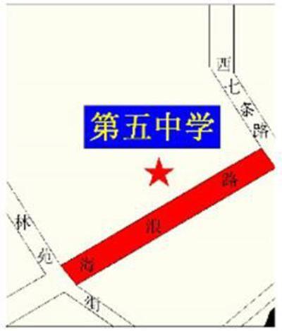 中考期间牡丹江市这些地方实行交通管制