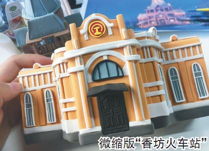 """类似的,还有微缩版""""龙塔"""",""""防洪纪念塔""""等哈尔滨地标式建筑."""