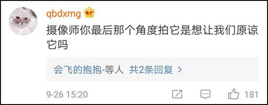 不过,对于鹅主人的损失,有热心网友科普:可以申请国家赔偿!