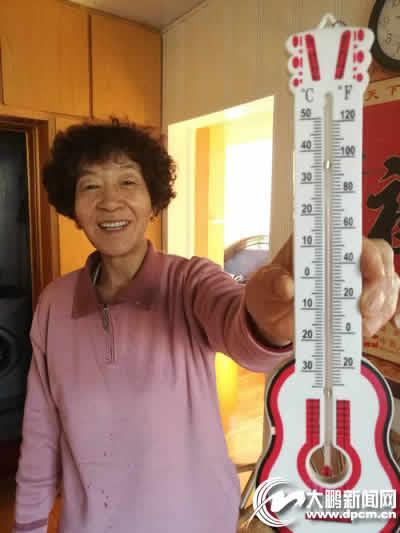 陈大娘家的供热温度。