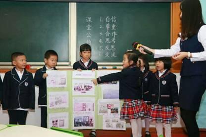 广州十大民办外国语小学排名-2018招生简章--