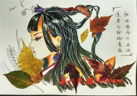 枫叶手绘彩铅简笔画