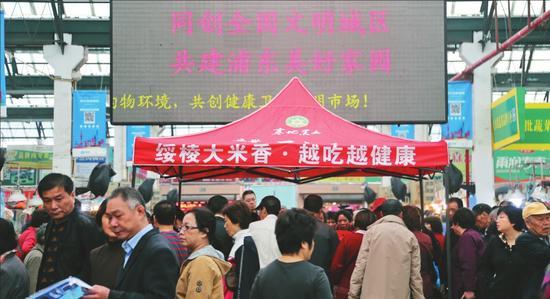 """""""五谷杂粮下江南""""推介活动走进上海展会。 王忠岩摄"""