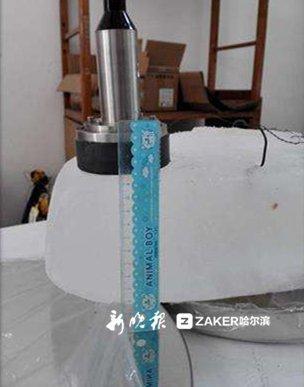 冰层测厚仪。