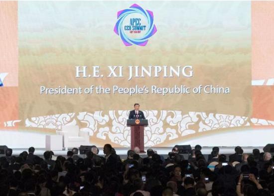 国家主席在APEC峰会上发表主旨演讲