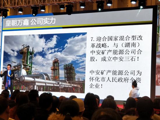 图为华军合创桂林会议图(图片来自网络)
