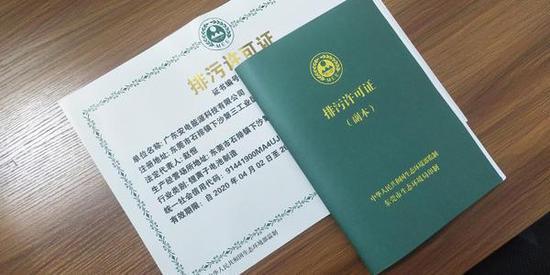 哈尔滨市全面启动排污许可证检查 加大多行业抽查比例