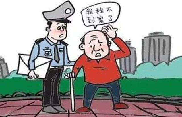 儿子只顾打电话老母亲自己走了 铁警的哥合力寻回