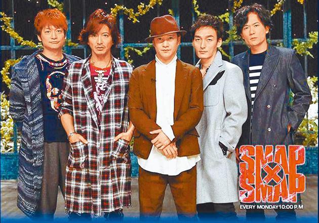 不少歌迷期待SMAP在喜多川告别式上再聚首。