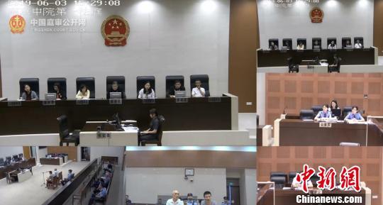 该案的庭审进行了网络直播。 庭审直播 摄