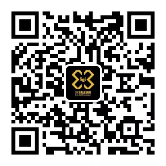 招募:黑龙江省赞助商伙伴