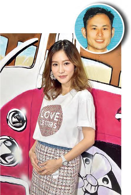 杨政龙女友黄子菲宣布有喜后首次公开露面