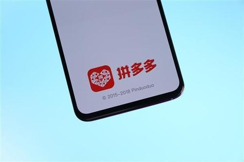 国庆长假你网购了吗?原来黑龙江人更爱买这些