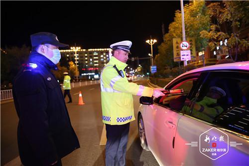 8天查处酒驾醉驾1106起 黑龙江查处交违法行为5.4万起