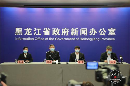 黑龙江省公安厅:全体民警取消休假 积极投入防扩散工作