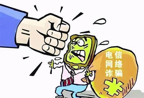 止损2300余万元!黑龙江2020年拦截1.8万个这样的电话