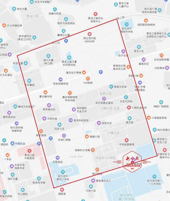因地铁3号线施工 哈市主城区这三片区域15日停水一天